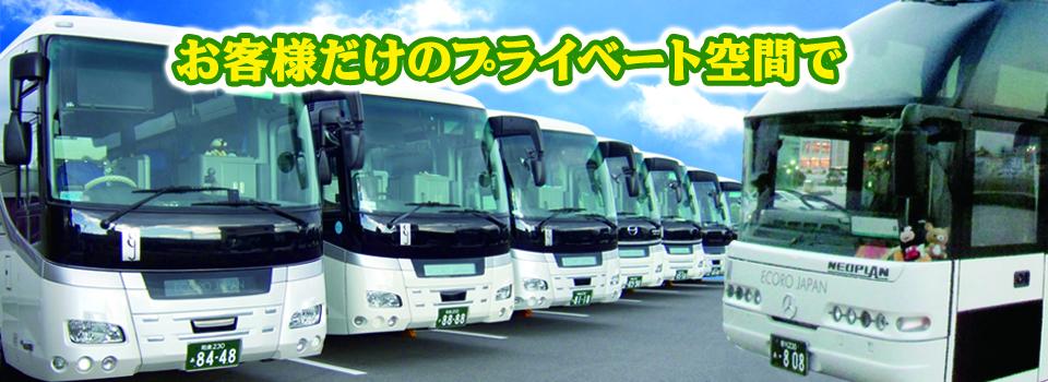 エコロジャパン
